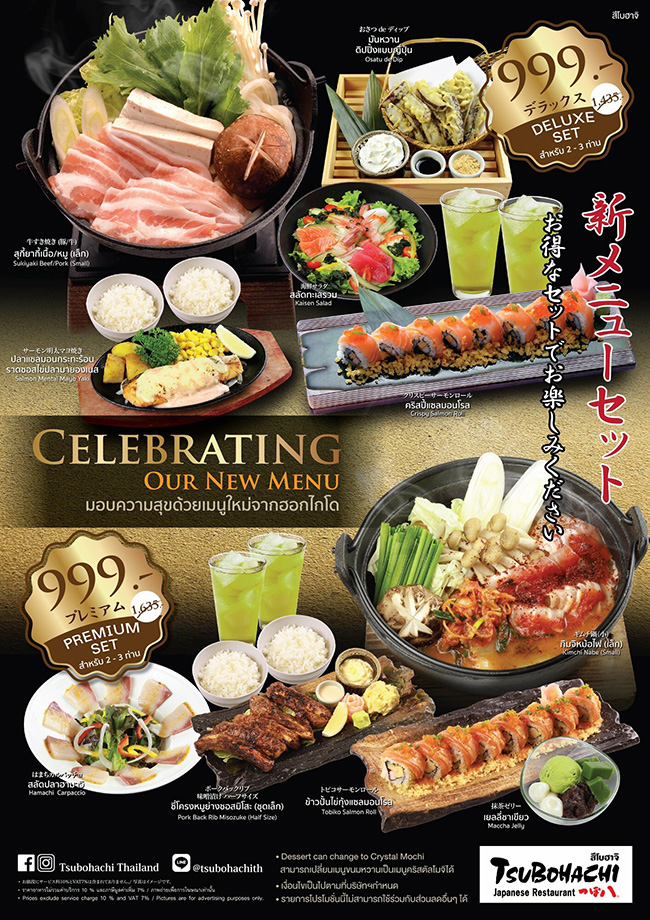 Celebrate the new Hokkaido menu at Tsubohachi with special Deluxe Set and Premium Set only at only 999 baht