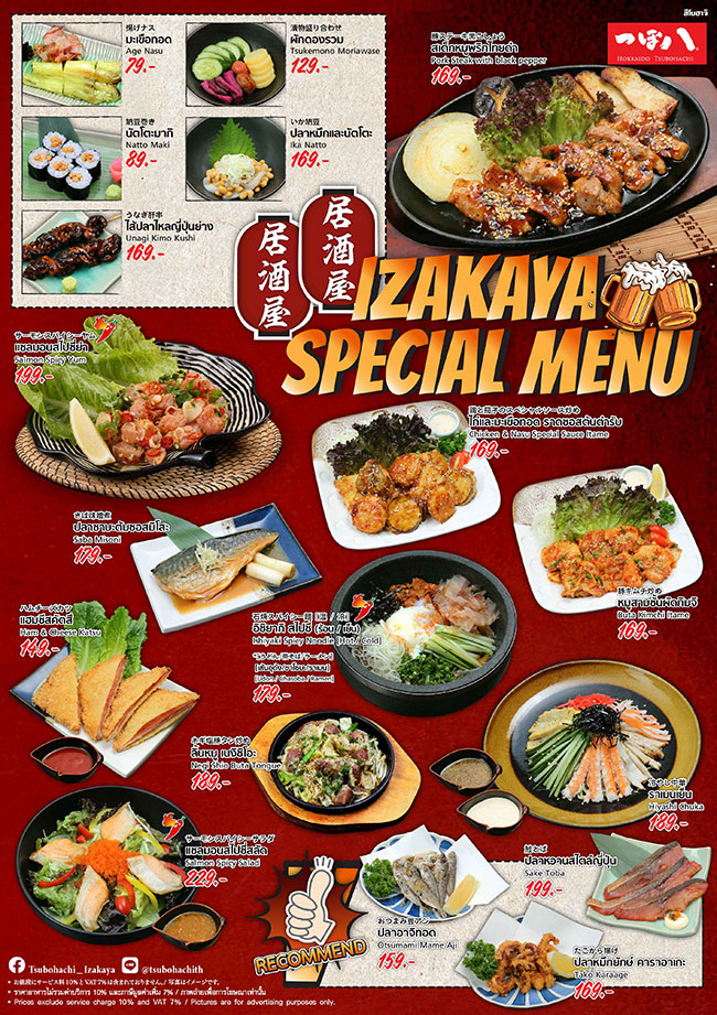 Izakaya Special Menu at Tsubohachi