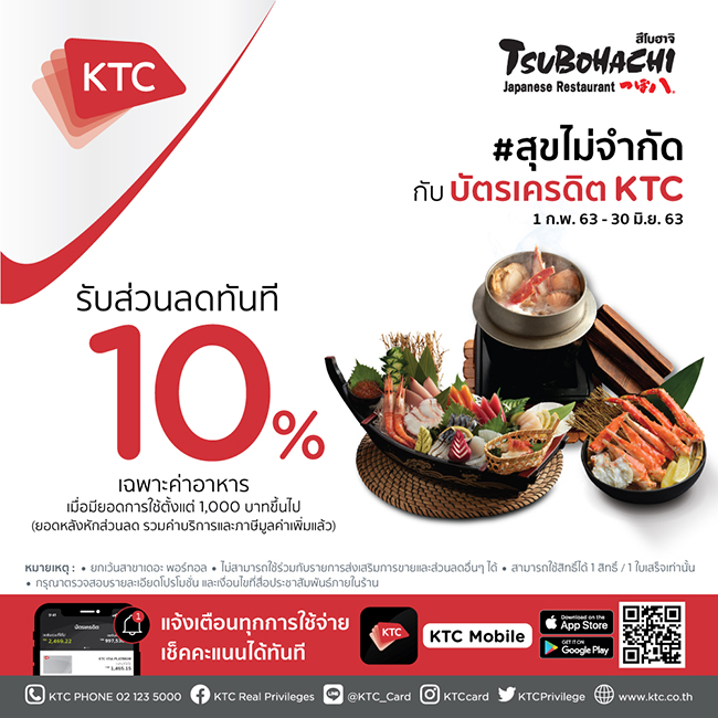Tsubohachi Co-Promotion with Krungsri Credit Card Holder 10% Discount (Food Only)